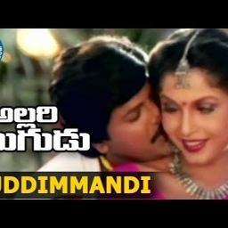 [Sh 2] Muddimmandi o chamanthi [HQ]