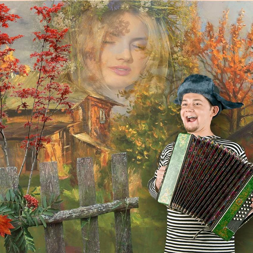 Картинка к песне старый клен